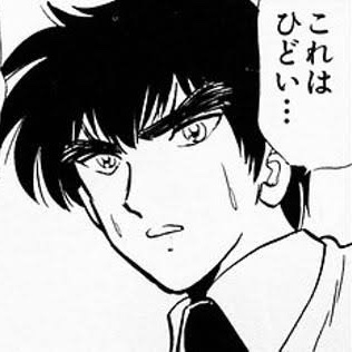 f:id:yurayura3:20210822172717j:plain