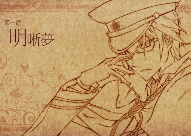f:id:yurayura3:20210929120716j:plain