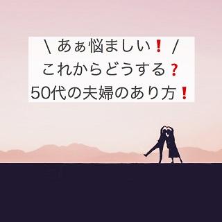 f:id:yurayura3desu4:20190624162516j:plain
