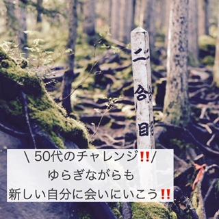 f:id:yurayura3desu4:20190703211922j:plain