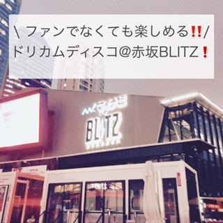 f:id:yurayura3desu4:20190706214708j:plain
