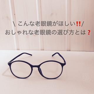 f:id:yurayura3desu4:20190707212947j:plain