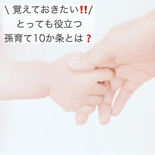 f:id:yurayura3desu4:20190708215642j:plain