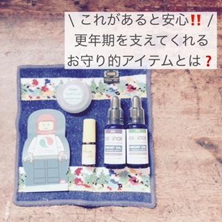f:id:yurayura3desu4:20190709212355j:plain