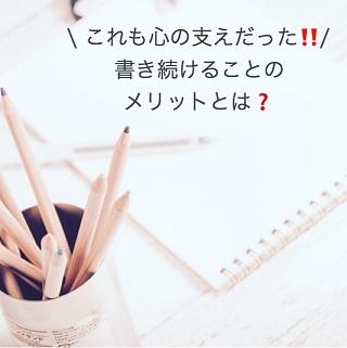 f:id:yurayura3desu4:20190710212234j:plain