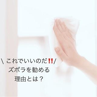 f:id:yurayura3desu4:20190711222813j:plain