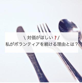 f:id:yurayura3desu4:20190714222431j:plain