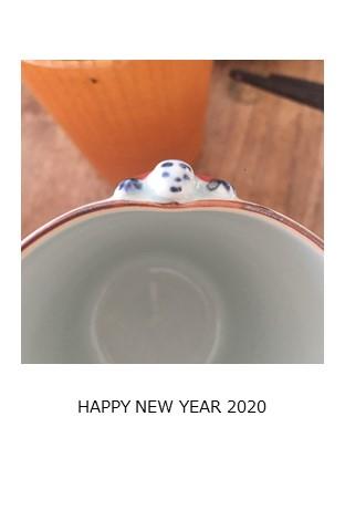 f:id:yurayura66:20200101200035j:plain