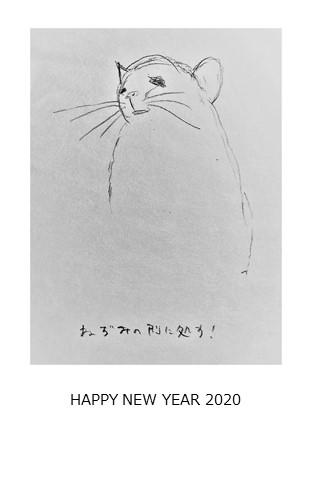 f:id:yurayura66:20200101200049j:plain