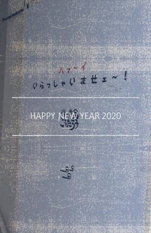 f:id:yurayura66:20200101200059j:plain