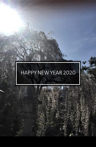 f:id:yurayura66:20200101200203j:plain