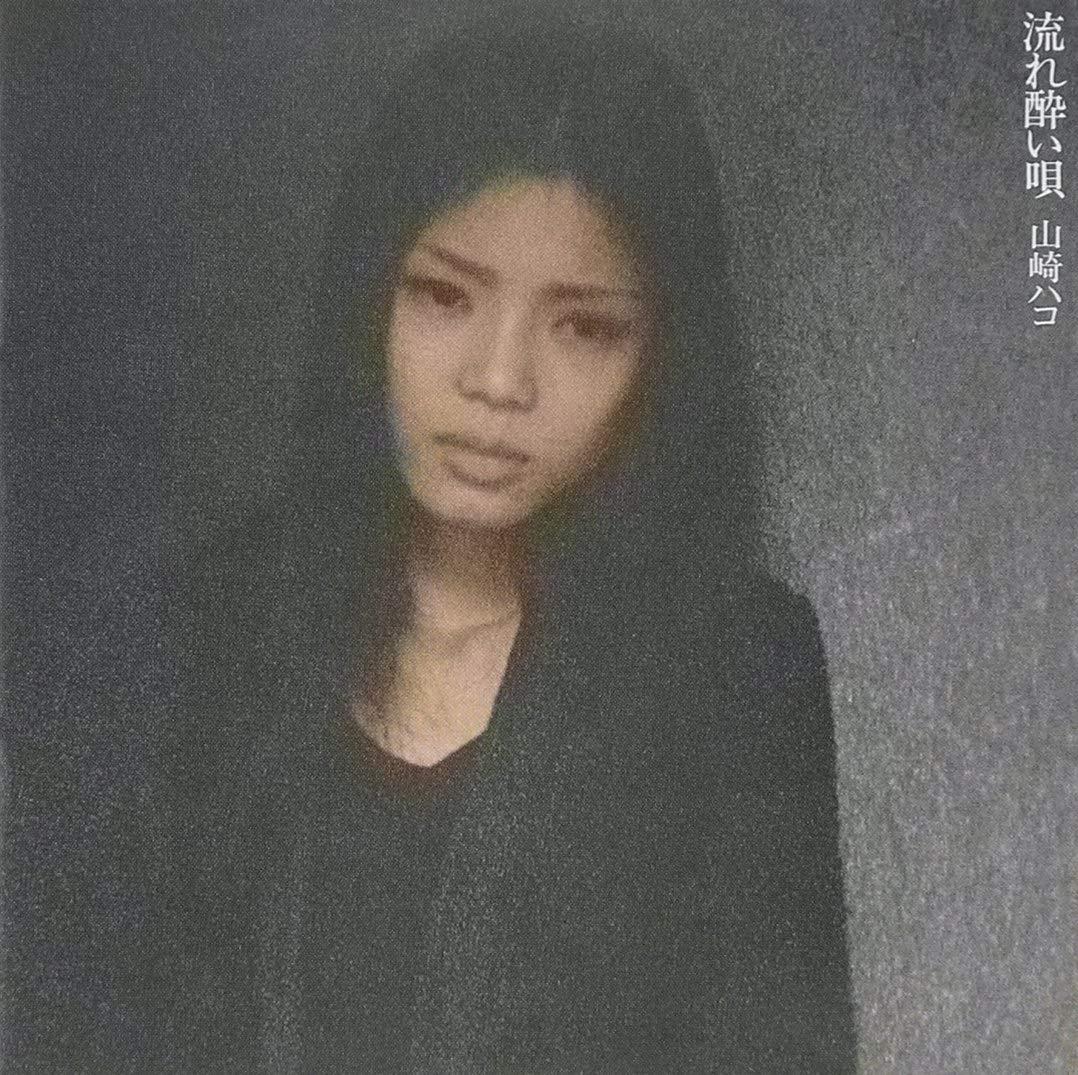 f:id:yurayura66:20200107221134j:plain