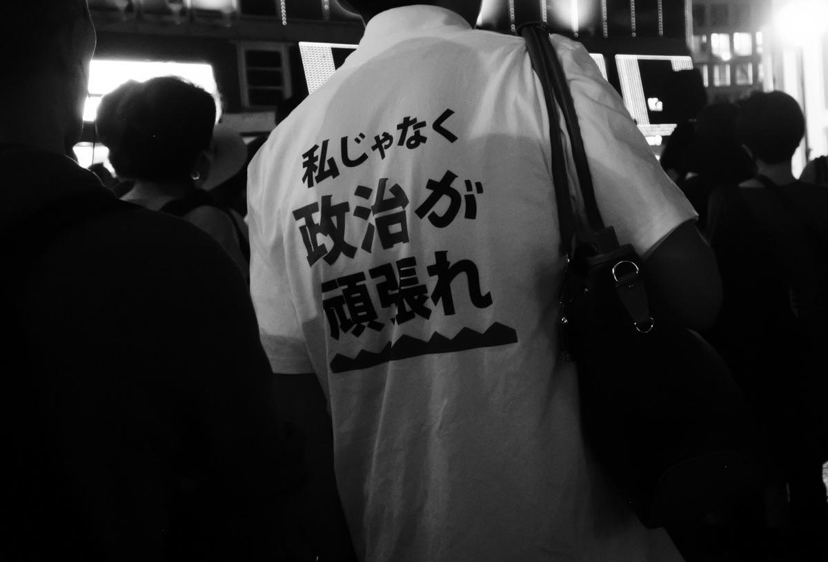 f:id:yurayura66:20200702223957j:plain