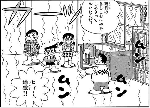 f:id:yurayura66:20200808180104p:plain