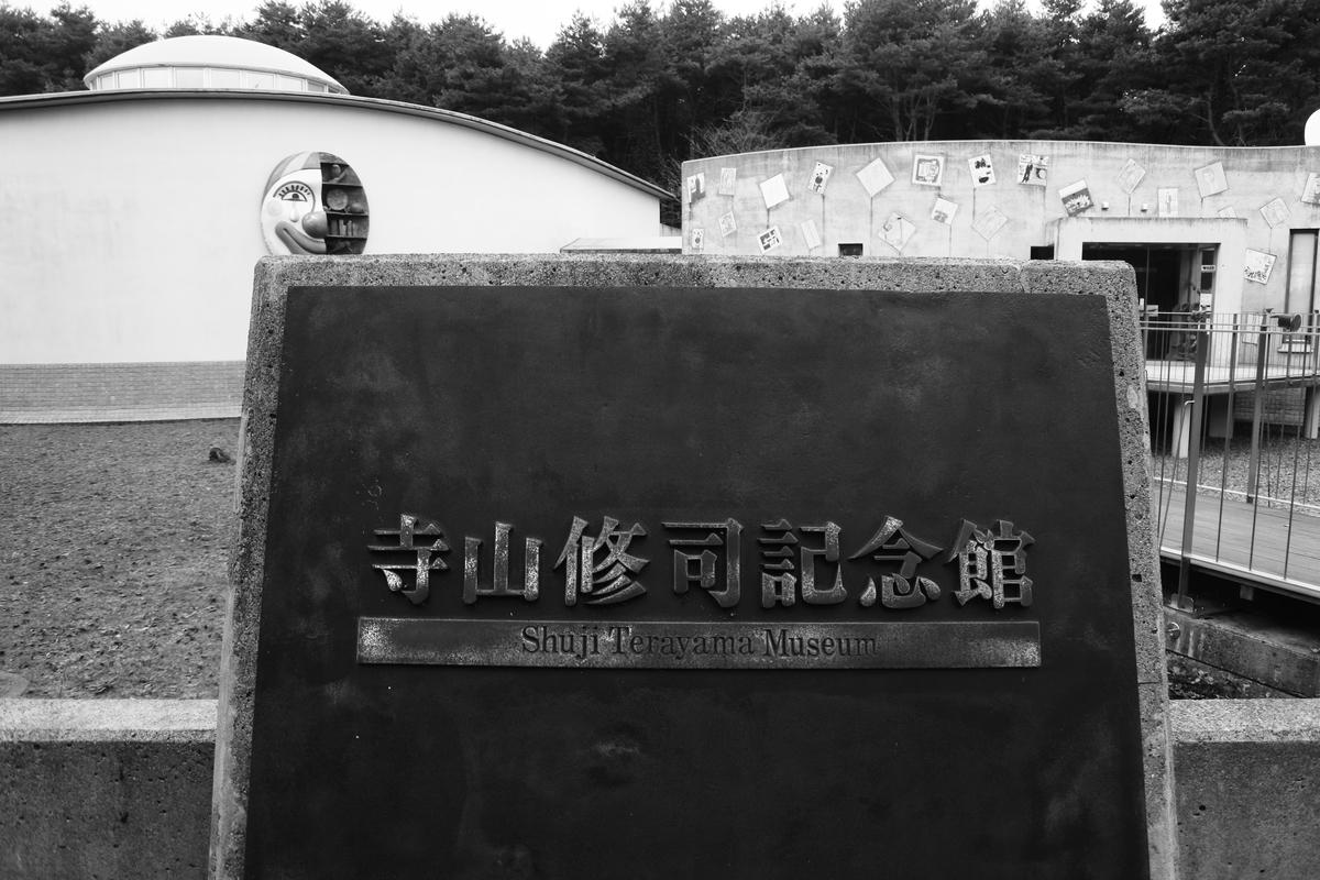 f:id:yurayura66:20201011122251j:plain