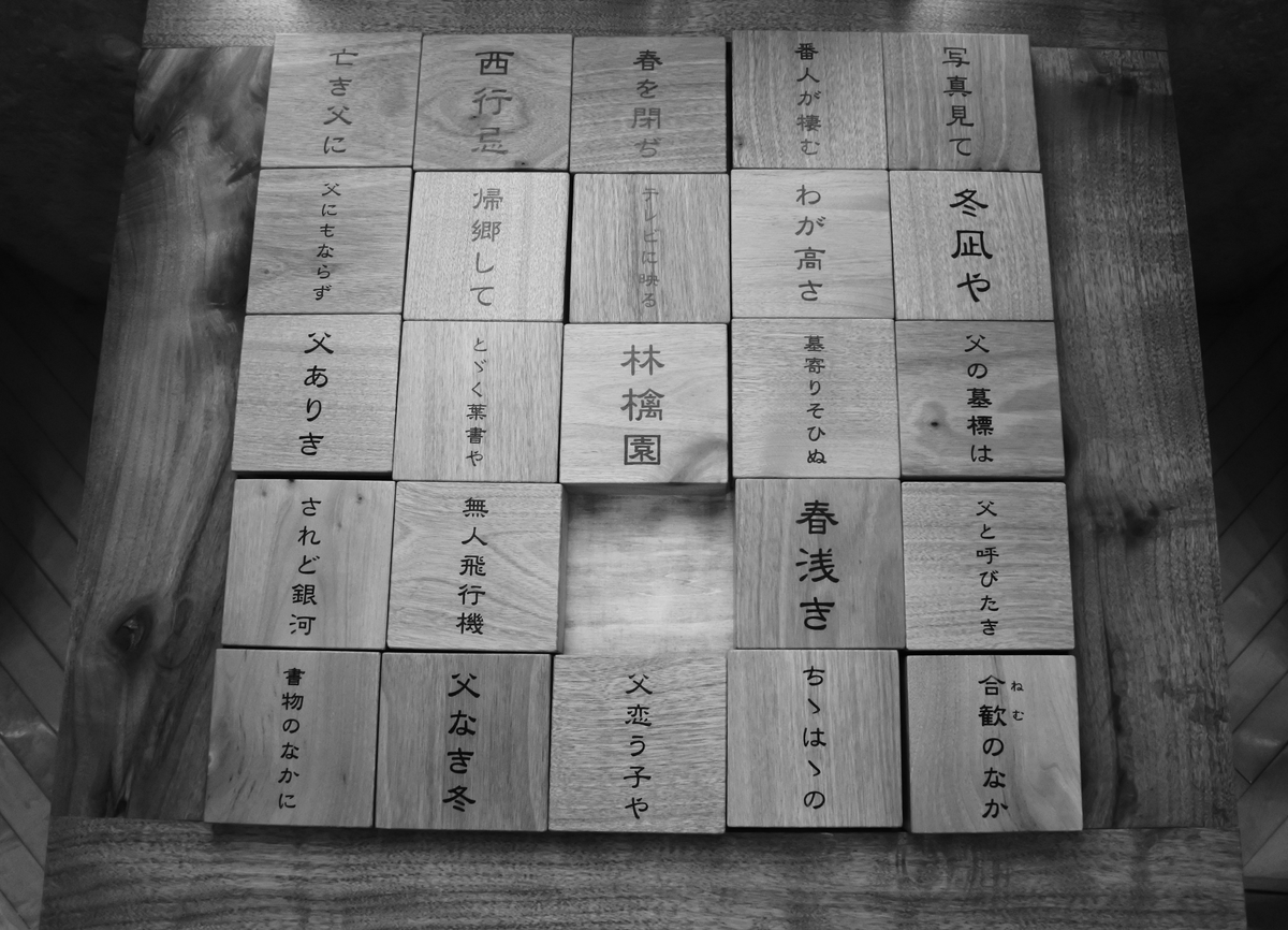 f:id:yurayura66:20201011122323j:plain