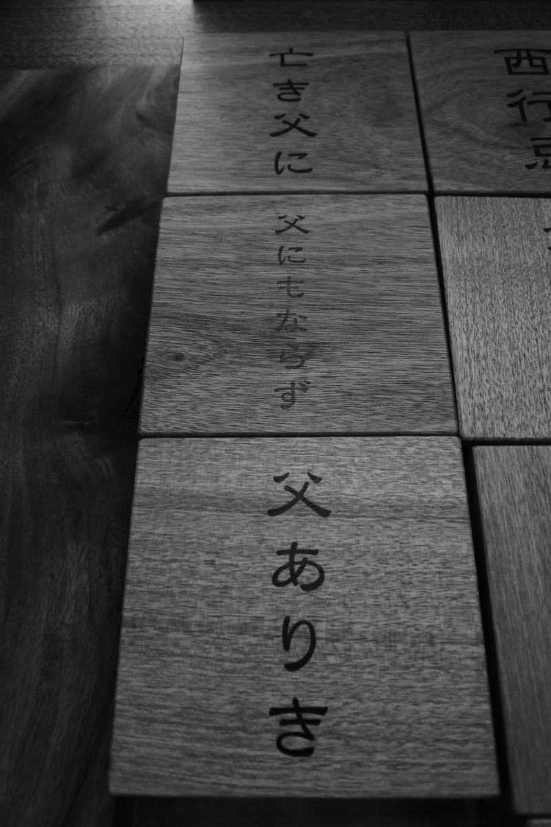 f:id:yurayura66:20201011122332j:plain