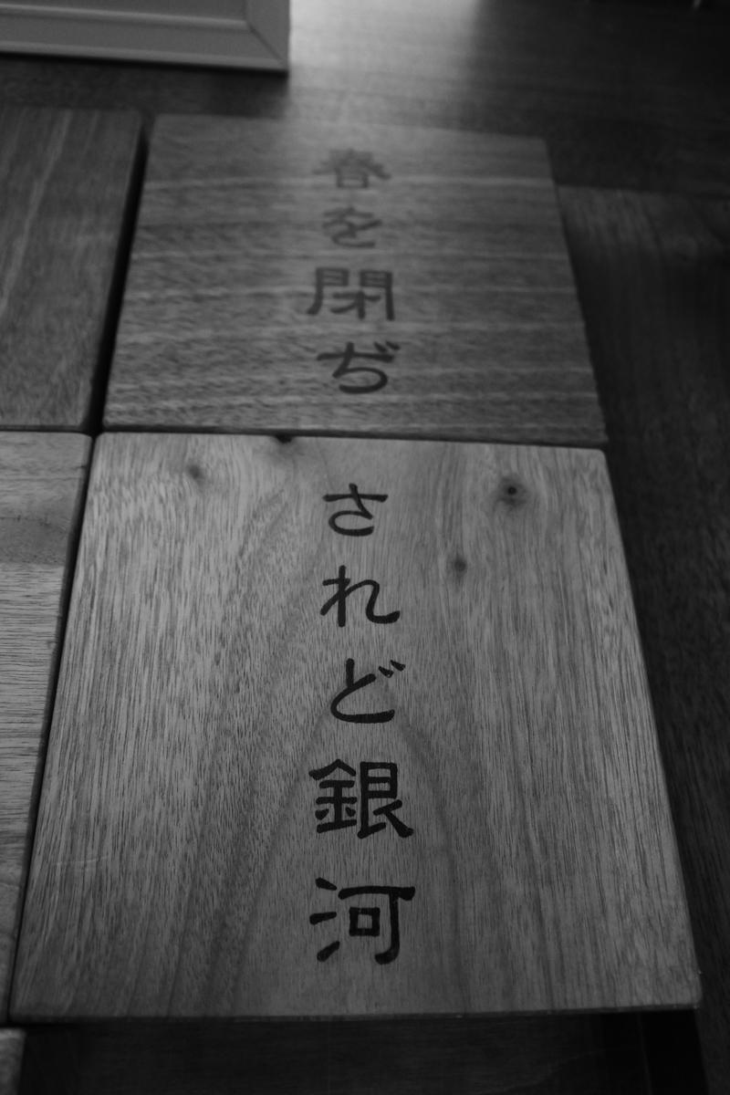 f:id:yurayura66:20201011122343j:plain