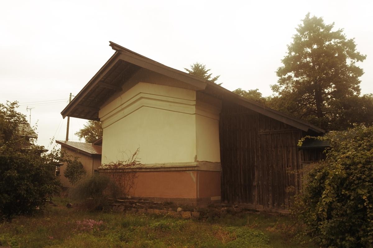 f:id:yurayura66:20201012224123j:plain