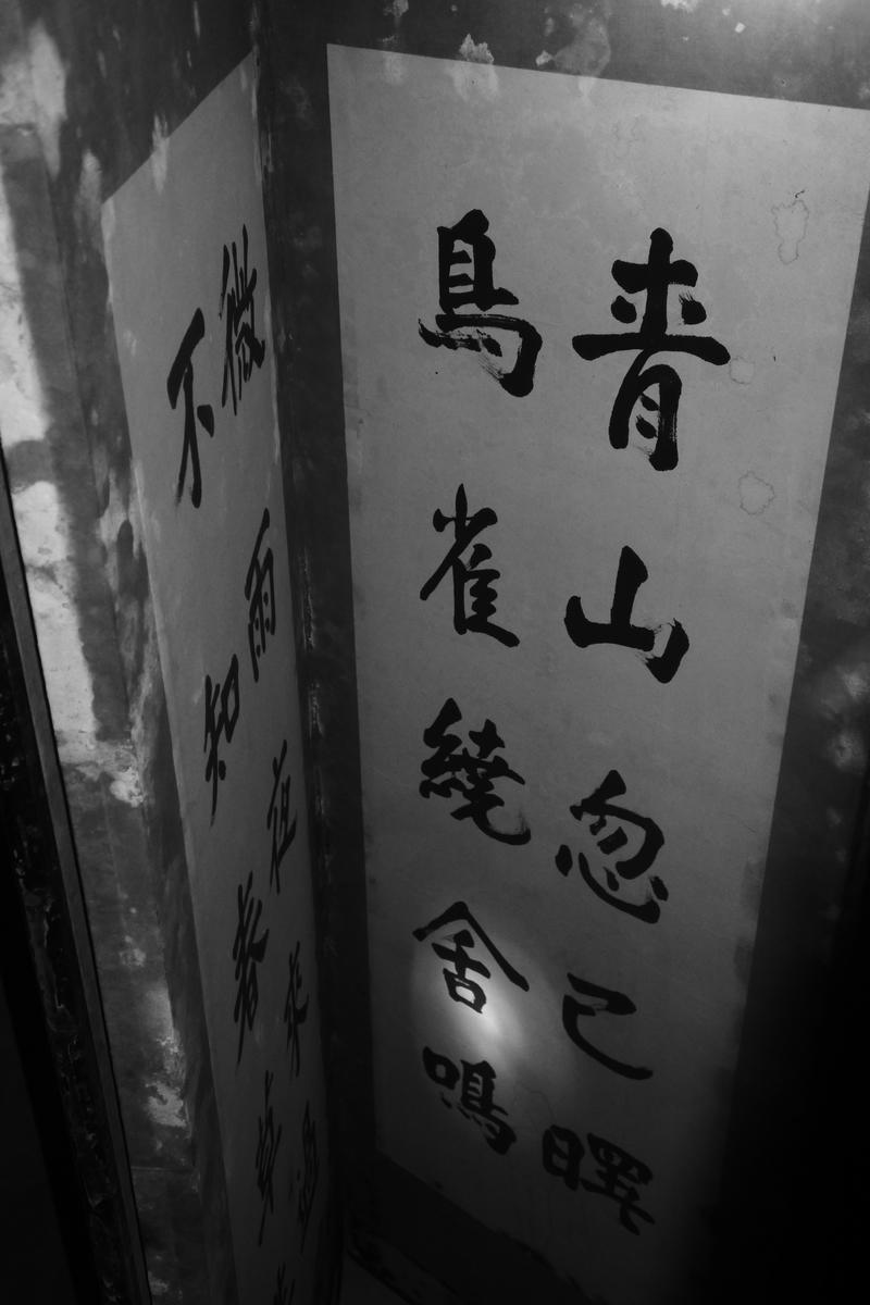 f:id:yurayura66:20201012225444j:plain