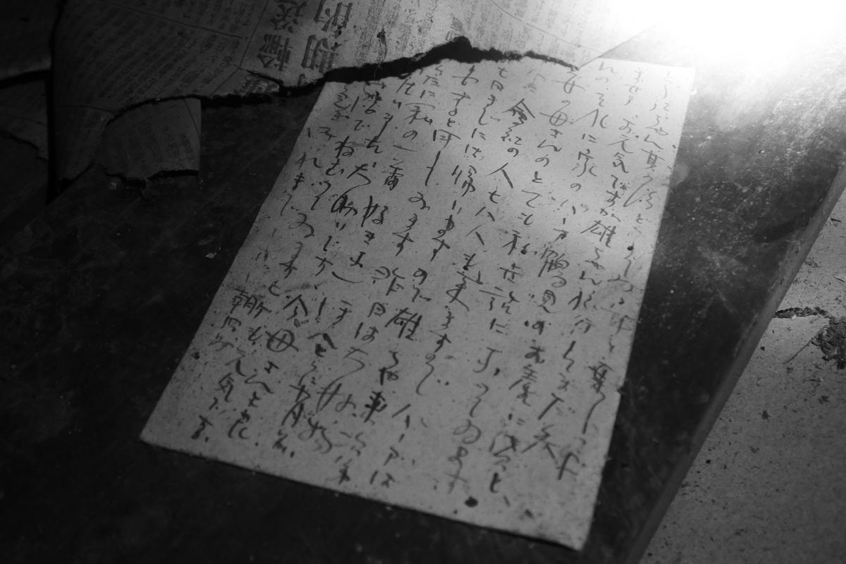 f:id:yurayura66:20201029001731j:plain