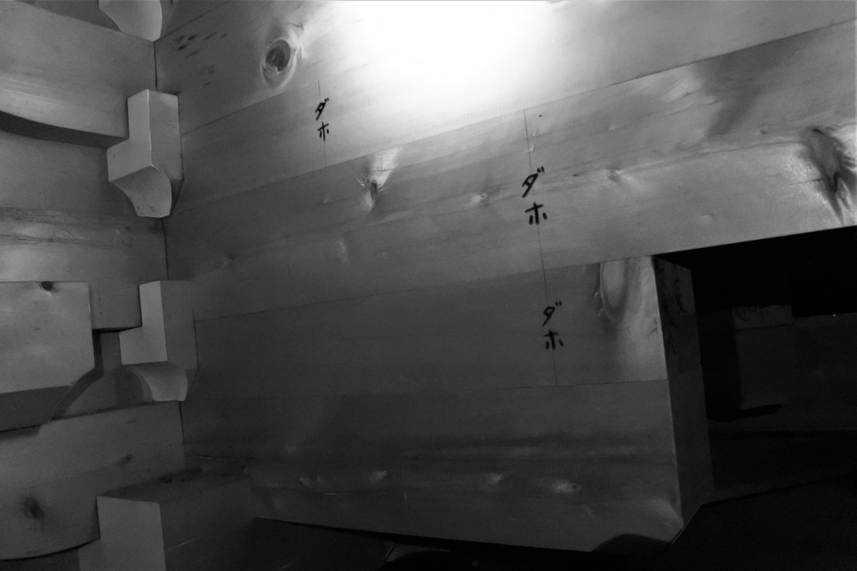 f:id:yurayura66:20201029230456j:plain
