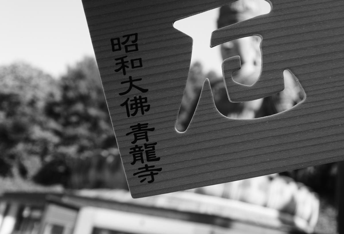 f:id:yurayura66:20201029233448j:plain