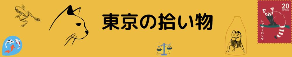 f:id:yurayura66:20210308153852p:plain