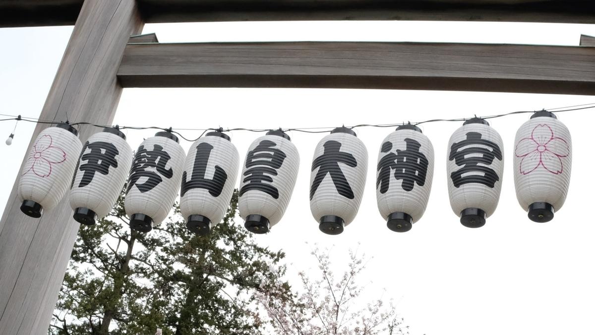 f:id:yurayura66:20210328235101j:plain