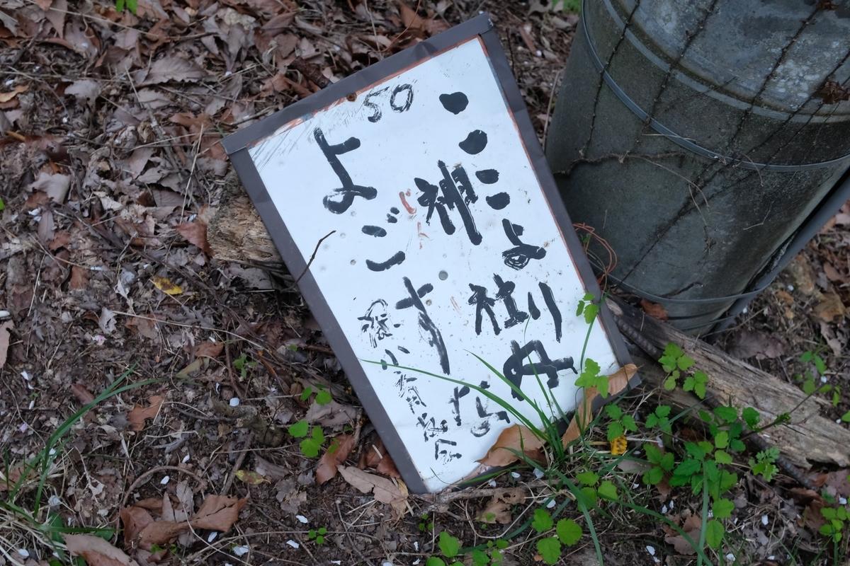 f:id:yurayura66:20210509162715j:plain