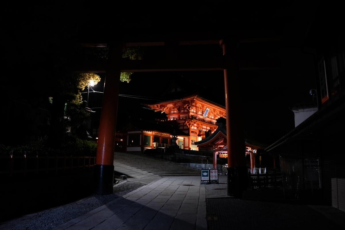 f:id:yurayura66:20210509204504j:plain
