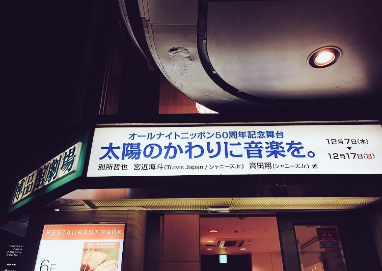 f:id:yurayura78:20171226004821j:plain