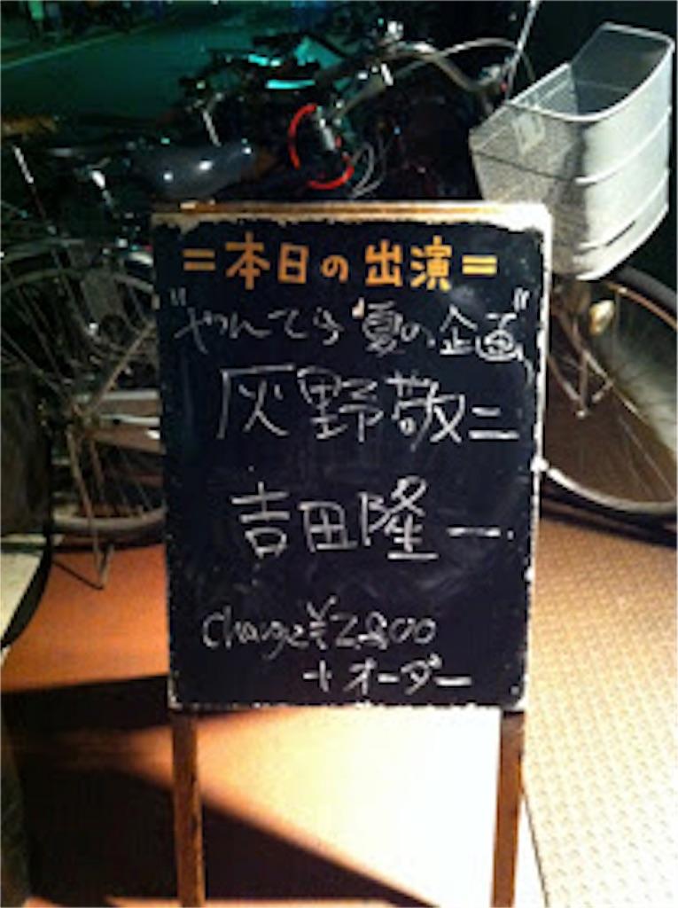 f:id:yurayuramonchi:20161117171613j:image