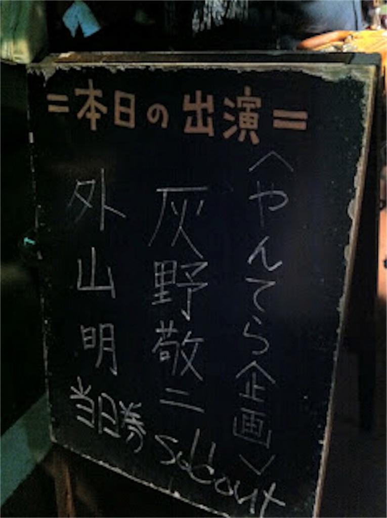 f:id:yurayuramonchi:20161117171806j:image