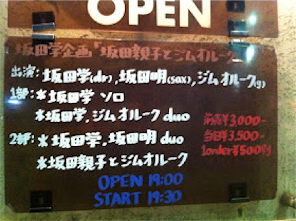 f:id:yurayuramonchi:20161117172047j:image