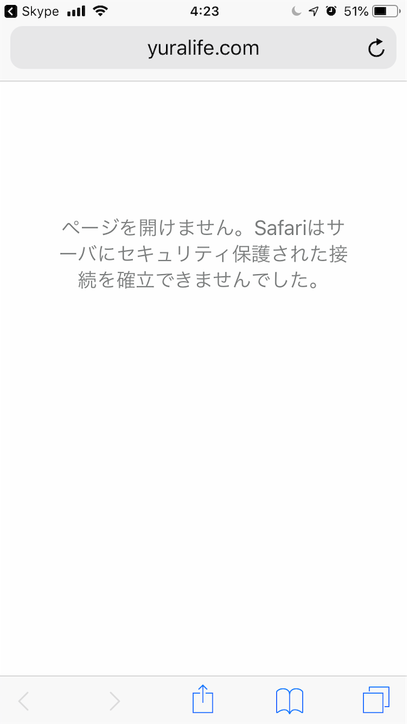 f:id:yurayurarilife55:20190509144406p:image