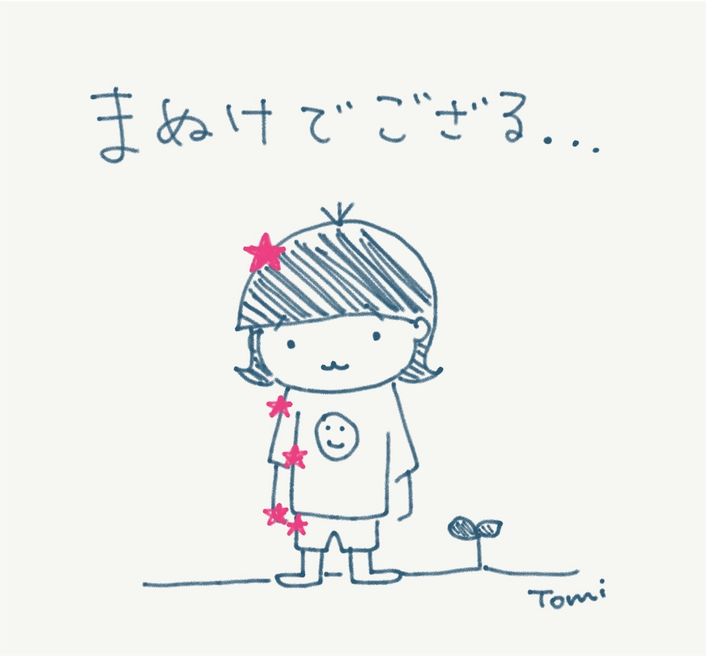 f:id:yurayurarilife55:20190711195101j:image
