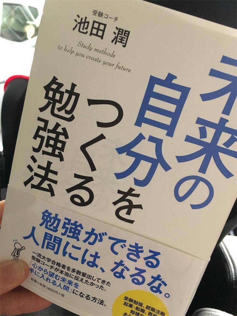 f:id:yuri-ere-asuka315315:20170113104426j:image