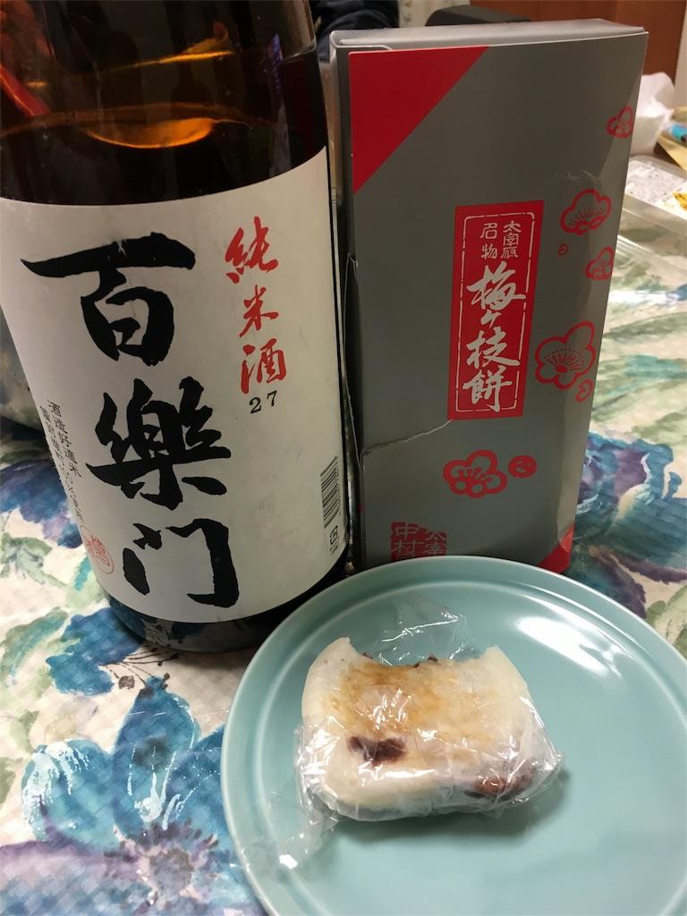 f:id:yuri-ere-asuka315315:20170113225317j:image