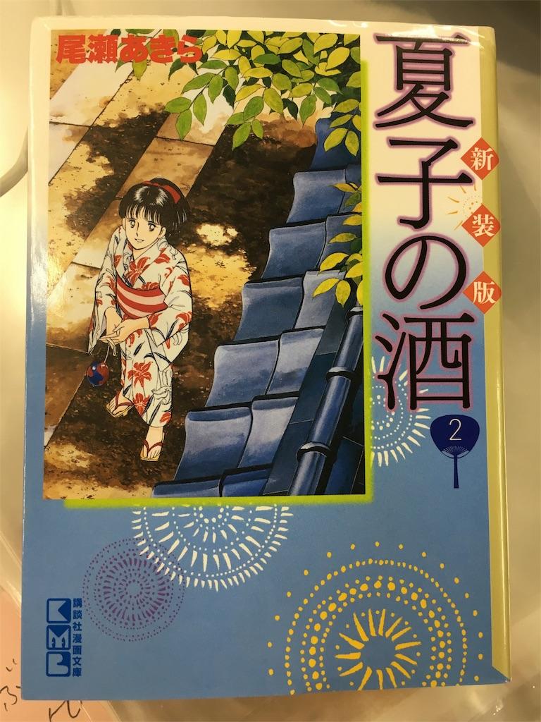 f:id:yuri-ere-asuka315315:20170221094212j:image