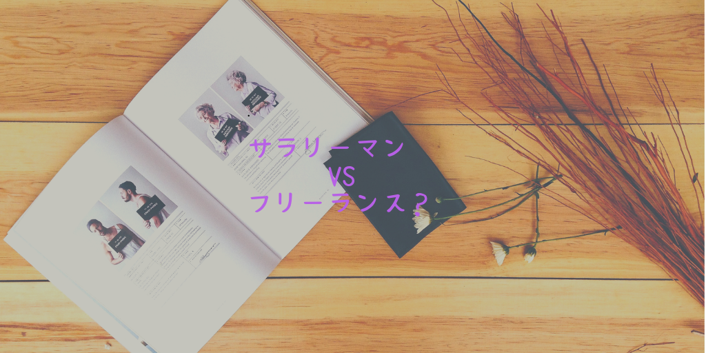 f:id:yuri-iguchi:20181012215642p:plain