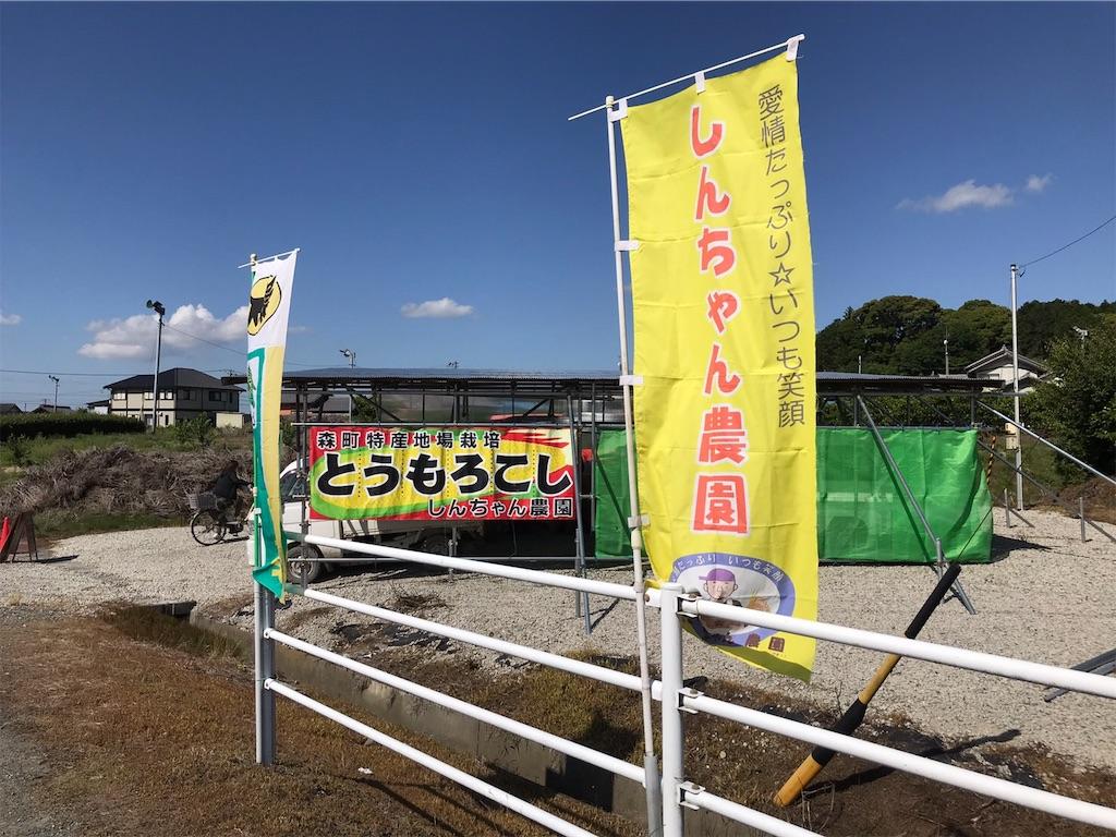 f:id:yuri-ko:20190530085027j:plain:w300