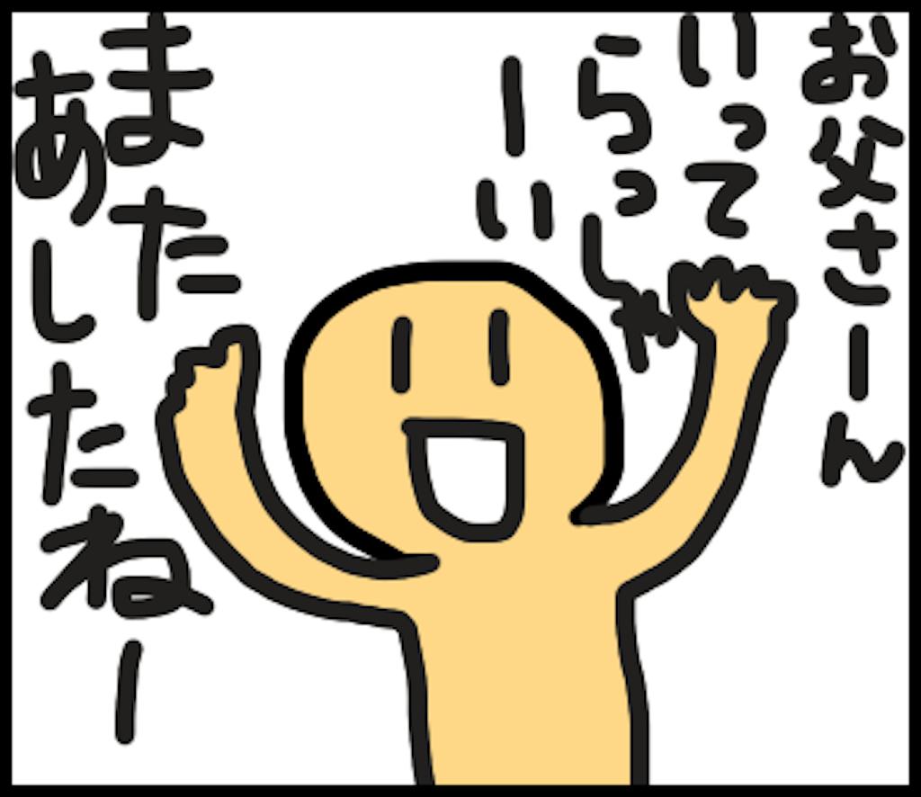 f:id:yuri-ko:20190531010457p:plain:w300