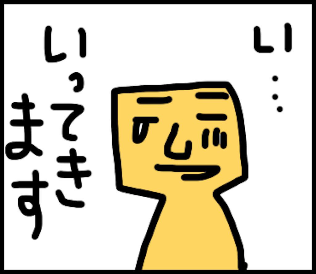f:id:yuri-ko:20190531010501p:plain:w300