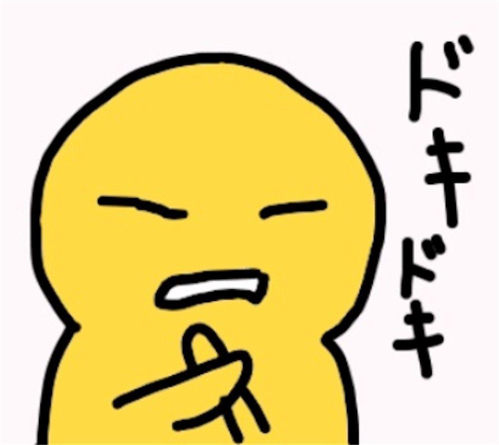 f:id:yuri-ko:20190602221025j:plain:w100
