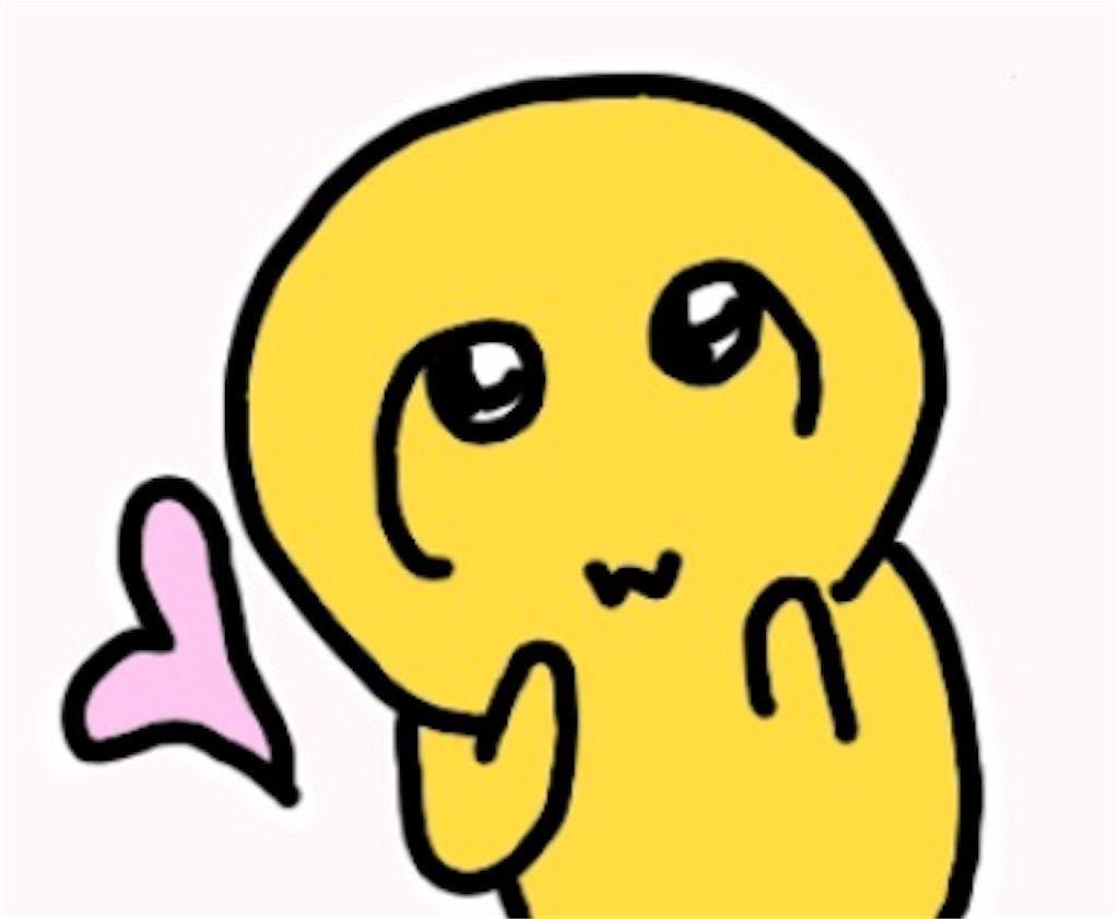 f:id:yuri-ko:20190602222026j:plain:w100