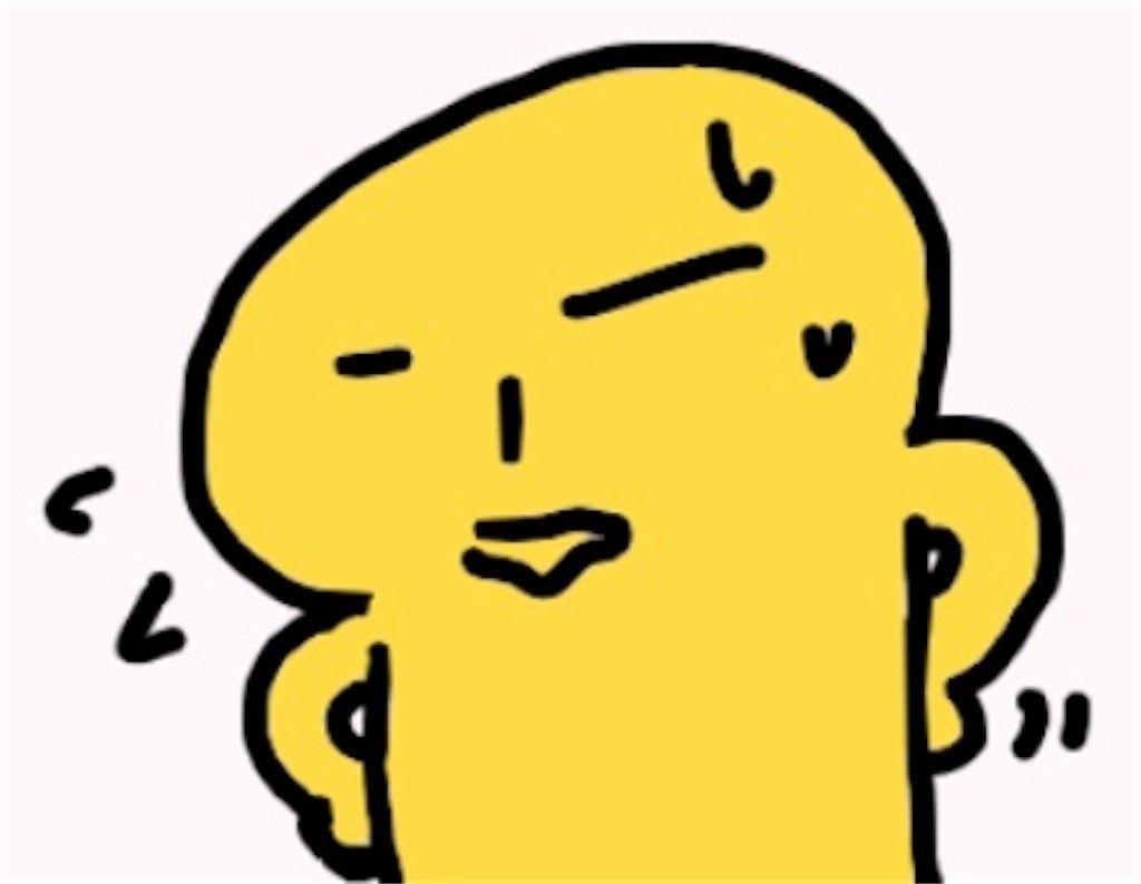 f:id:yuri-ko:20190602222632j:plain:w100