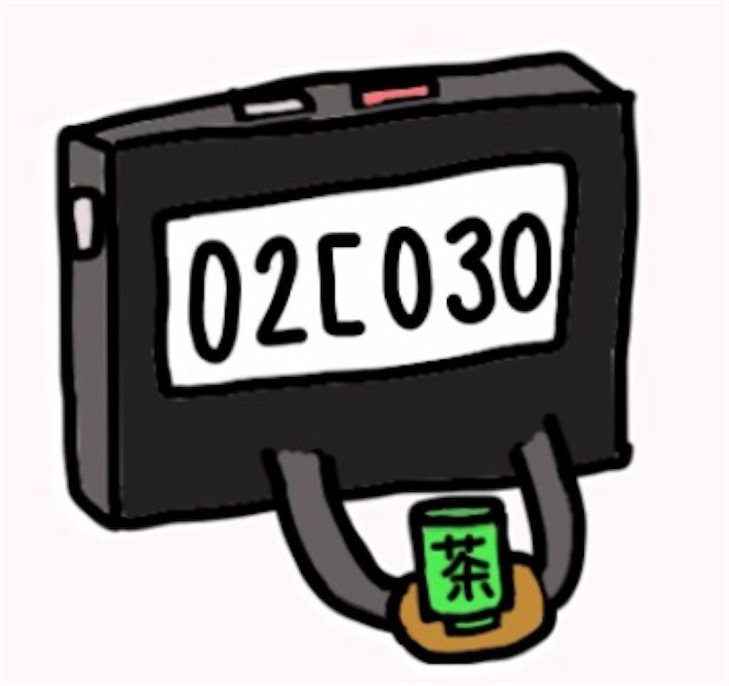 f:id:yuri-ko:20190602233506j:plain:w100