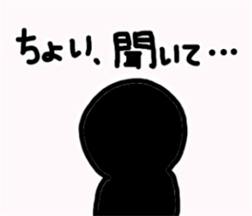 f:id:yuri-ko:20190607181616j:plain:w100
