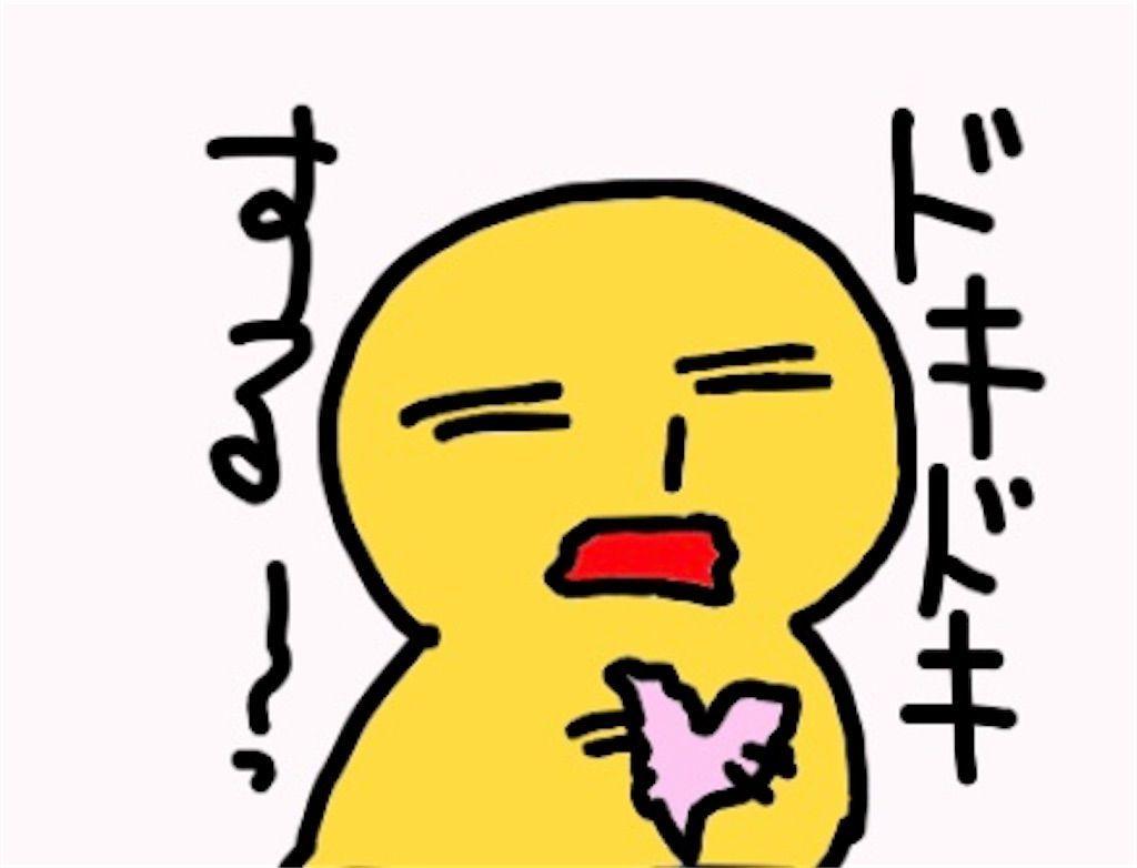 f:id:yuri-ko:20190607183418j:plain:w100